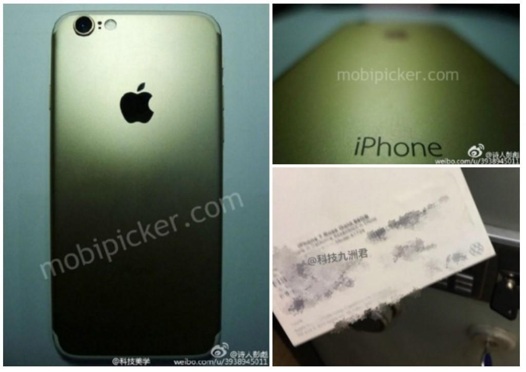 Photos présumées du nouvel iPhone 7 - Mobipicker.com